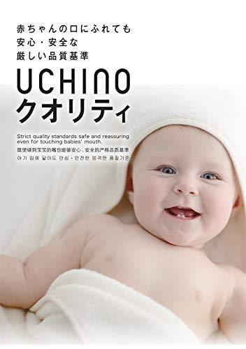 UCHINOとってもよく吸うヘアータオル「ごくふわ」34~36×85~100cmピンク88H1H711P