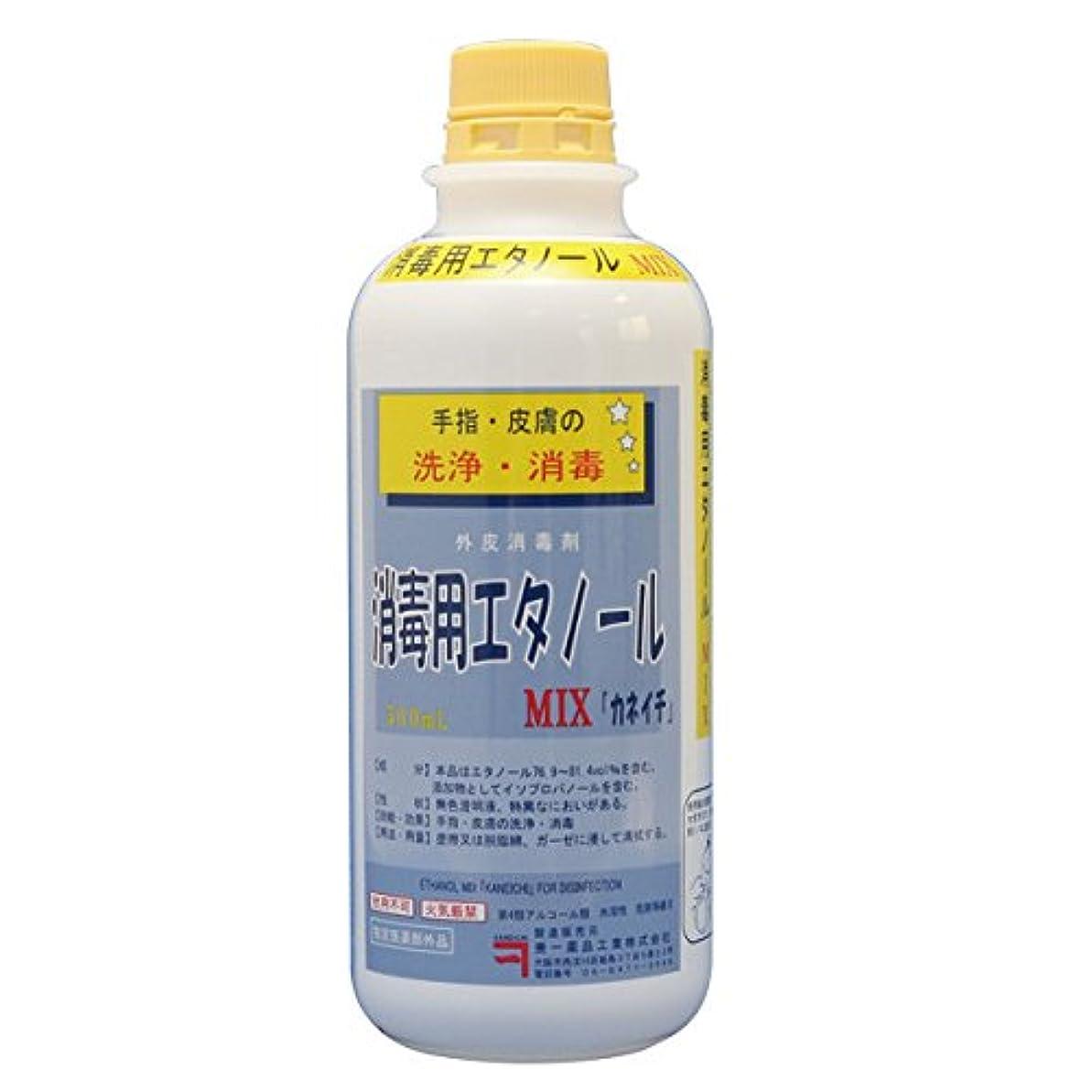 矢じり雲孤独な消毒用エタノール MIX500ml [指定医薬部外品]