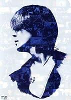KYOSUKE HIMURO CAPTURED CLIPS 1998~2006(初回限定版)/氷室京介ぼーい 一流アーティスト 不朽