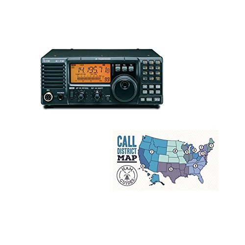 Best Ham Radio Base Station icom