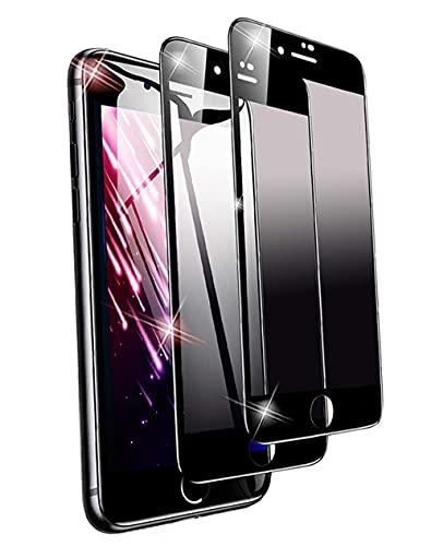 【2枚セット】 iPhone8Plus / iPhone7Plus ガラスフイルム 覗き見防止 iphone8 plus 強化ガラス フイルム プライバシー防止系列 液晶保護フィルム 保護 iphone7 plus 全面保護フィルム 5.5インチ