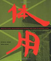 Architectural Encounters with Essence and Form in Modern China (The MIT Press)