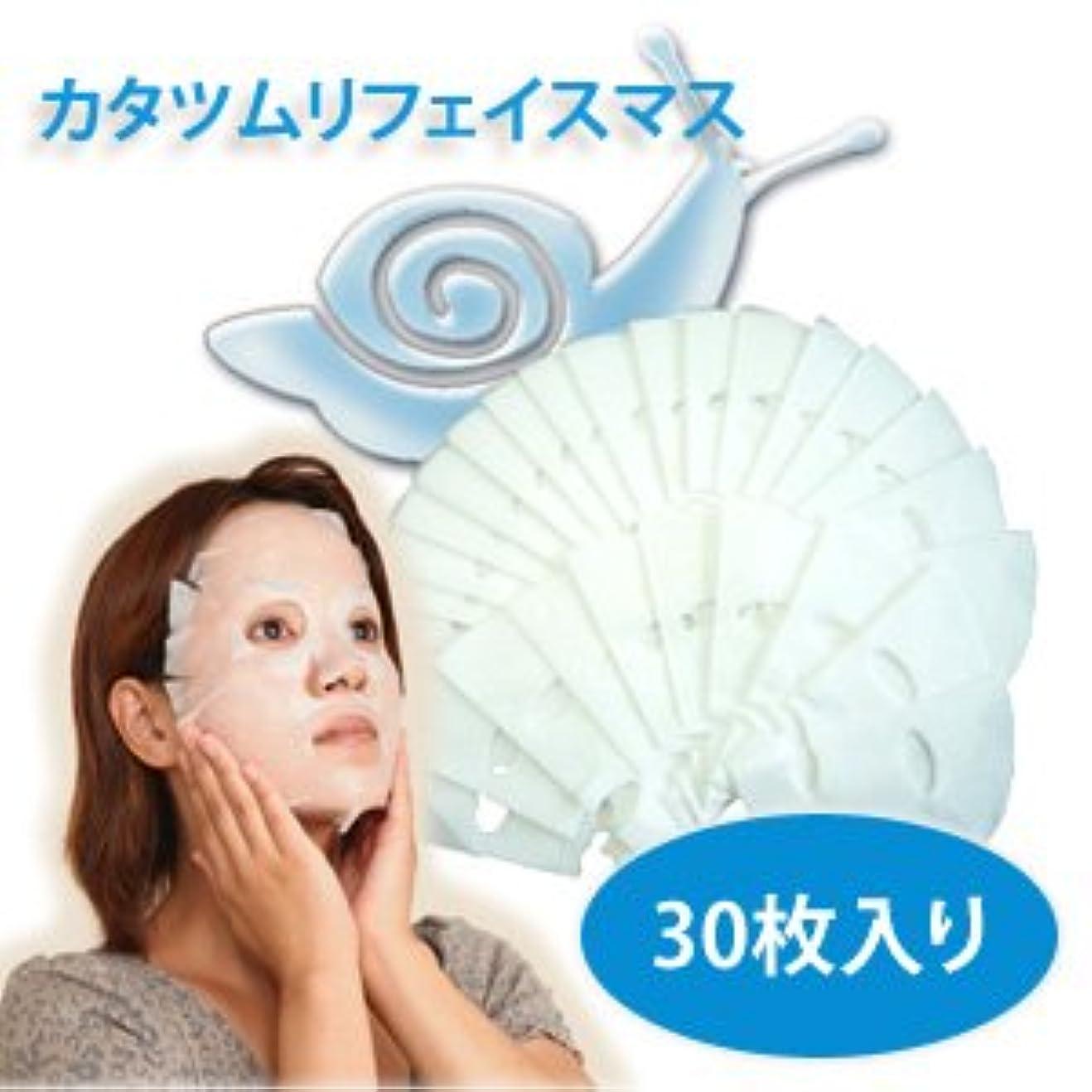 ハンサムくつろぎ教育者【かたつむり粘液配合】カタツムリフェイスマスク 30枚入り