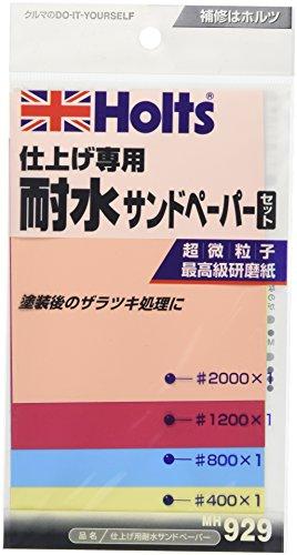ホルツ 仕上げ用サンドペーパーセット 超微粒子研磨紙 (#400 #800 #1200 #2000) Holts MH929