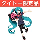 初音ミク タイトー制服 フィギュア vol.2 タイトー限定品