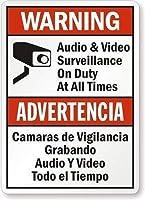 アルミメタルノベルティ危険サインレジェンドオーディオ&ビデオ監視オンデューティーサイン、メタルウォールサインプラークヴィンテージレトロサインアートピクチャープリント