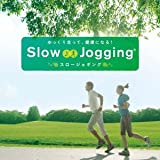 ゆっくり走って、健康になる!スロージョギング