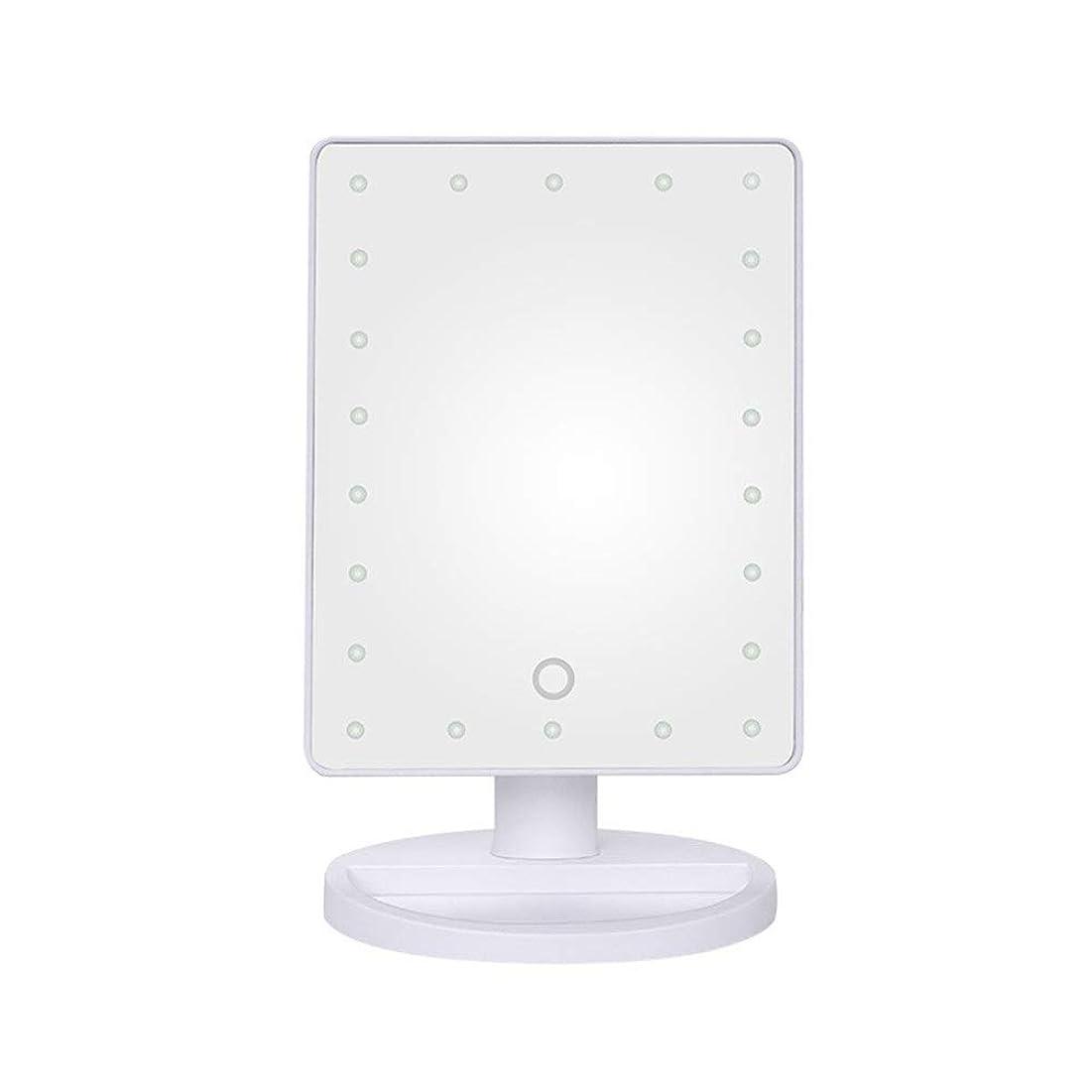 放映破産低い化粧鏡 カウンタートップLED照明付き化粧バニティミラータッチスクリーン調整可能調光対応180°回転デスクトップ化粧品ミラー(収納ベース付き)LEDテーブルライト(毎日使用) 浴室のシャワー旅行 (色 : 白, サイズ : ワンサイズ)