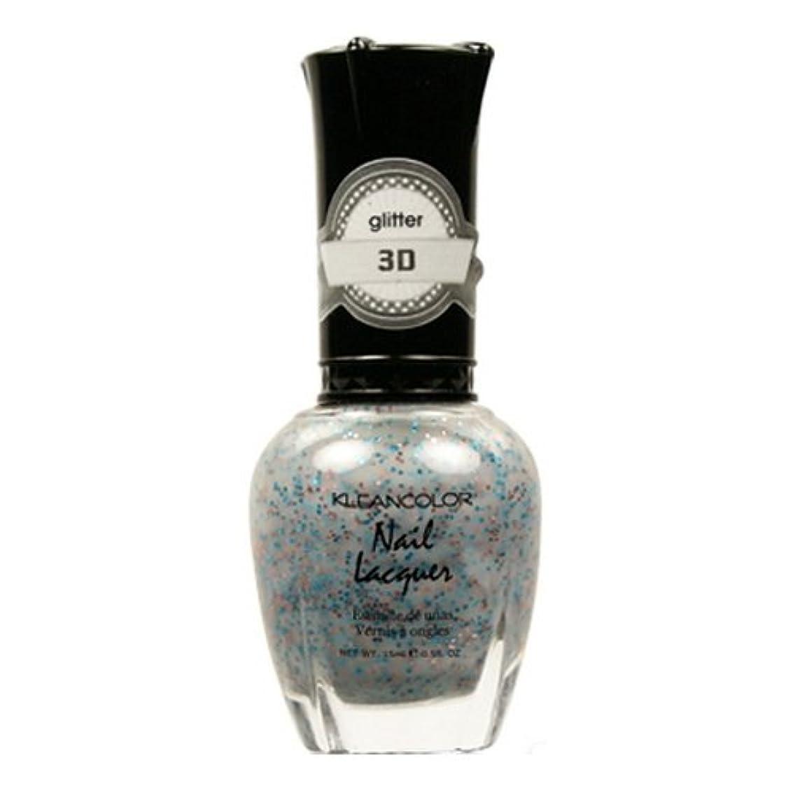 抵抗評議会混乱させる(6 Pack) KLEANCOLOR 3D Nail Lacquer - Mine & Only (並行輸入品)