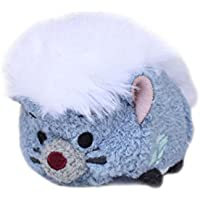 Posh Paws Disney La Guardia del León Tsum Tsum - Bunga (Se distribuye Desde el Reino Unido)