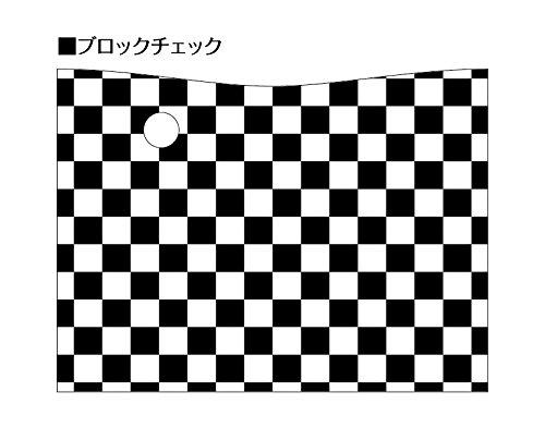 【のびピタッ!グローステッカー】ステッカー シール ドライヤー グローシール スキンシール gloステッカー (ブロックチェック)