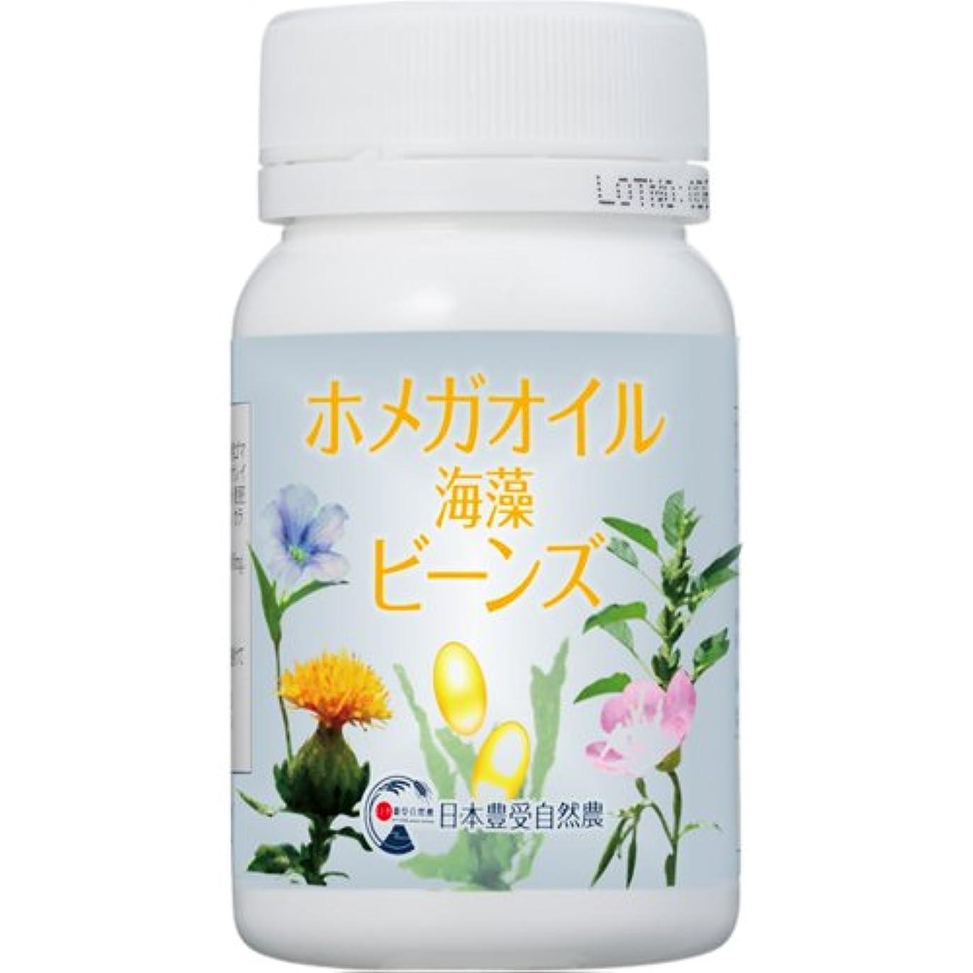 仮定、想定。推測ウッズ習慣日本豊受自然農 ホメガオイル海藻ビーンズ 約90粒