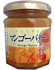 プレミアムマンゴーバター 1個 200g マルシンフーズ マンゴーバター マンゴー バター スプレッド ジャム 瓶
