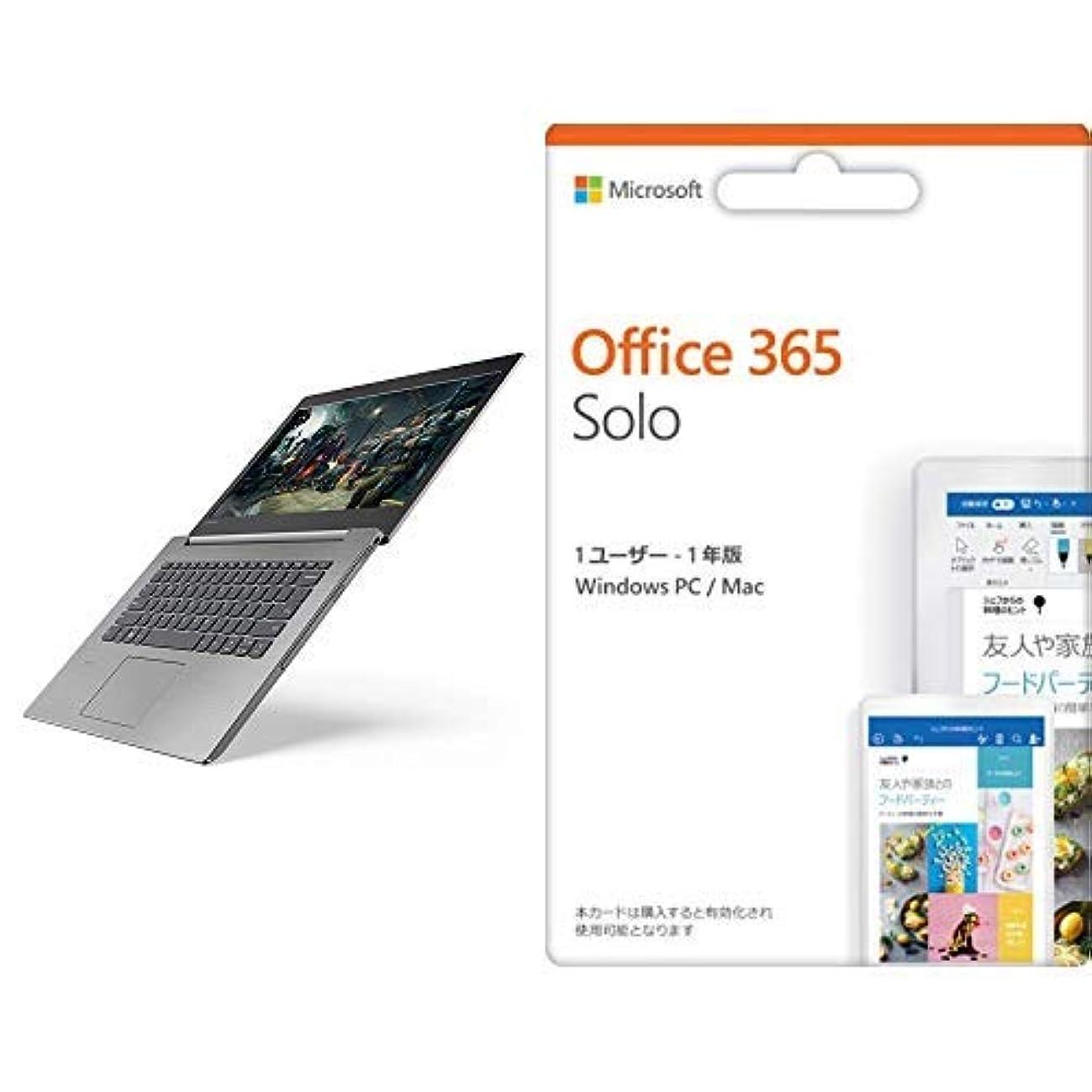 間違いなく行く後方にLenovo ノートパソコン ideapad 330 14.0型 Celeron搭載/4GBメモリー/500GB/プラチナグレー+ Office 365 Solo セット