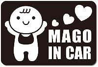 imoninn MAGO in car ステッカー 【マグネットタイプ】 No.10 赤ちゃん (黒色)