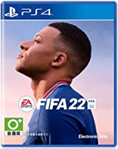 FIFA 22, Standard Edition - PlayStation 4