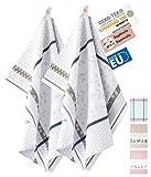 ZWOLTEX Hochwertige Geschirrtücher aus 100% Ägyptischer Baumwolle I Made IN EU I Oeko-TEX 100 I Jacquard Küchentücher - 2X Geschirrhandtücher mit Motiv Flora Grau
