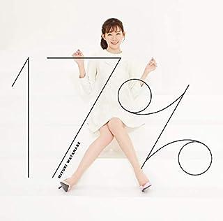 17%(初回限定盤)<CD+DVD>