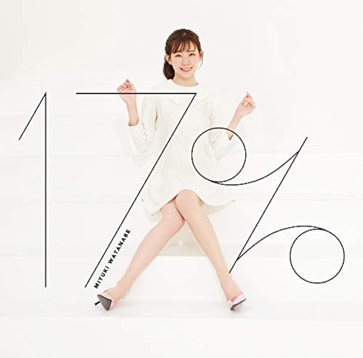 プット雑品教室17%(初回限定盤)<CD+DVD>
