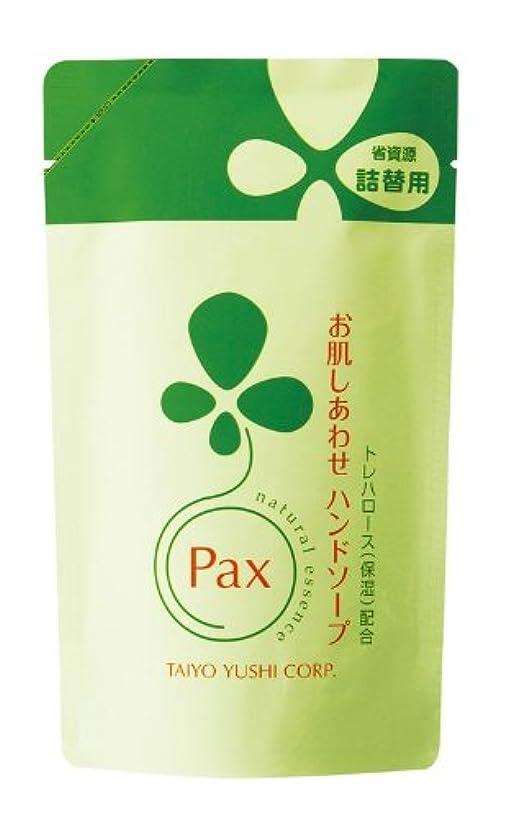 渇きヘアセクションパックス お肌しあわせハンドソープ 詰替用 300ML