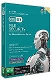 ESET File Security for Linux / Windows Server 新規の方むけ|サーバー/クラウド/仮想環境対応