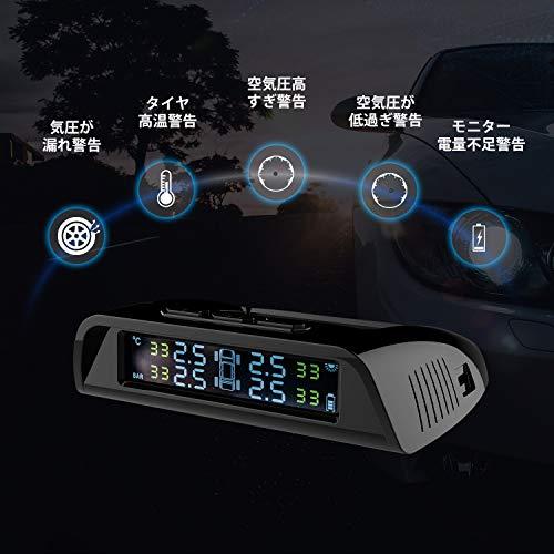 『GreenGee タイヤ空気圧センサー タイヤ空気圧モニター 【日本語人声提示音】 TPMS センサーIP67防水防塵 タイヤ気圧温度測定 即時空気圧監視 太陽能/USB充電 120℃耐え 一年保障』の2枚目の画像