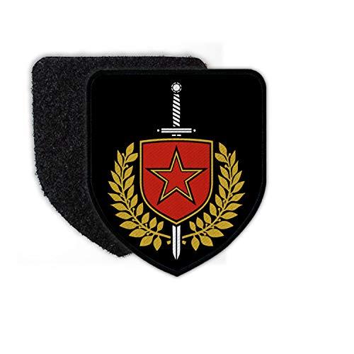Copytec Patch Red Army Russland Rote Armee Schwert Stern Moskau CCCP UDSSR Russia Sowjet-Union Aufnäher KGB #23780