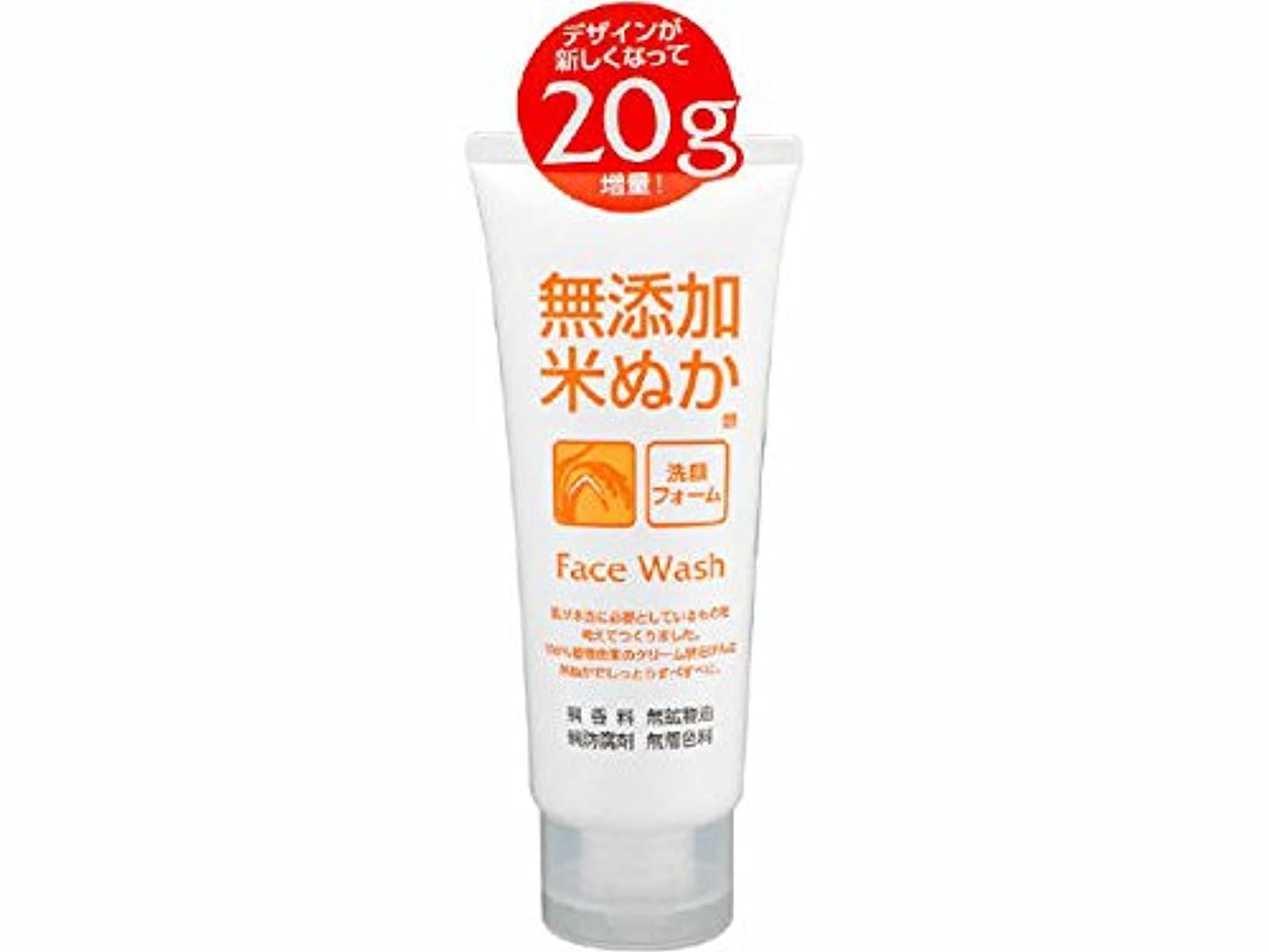 華氏つかむラジエーターロゼット(ROSETTE) 無添加米ぬか 洗顔フォーム 140g 100%植物由来のクリーム状石けんに米ぬかエキスを配合した洗顔フォーム×48点セット (4901696534069)