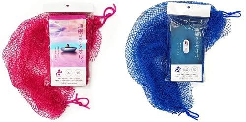 パラビューティ【毛穴スッキリ】漁網なのにタオル(ピンク・ブルー各1個)ボディタオルボディケア泡切れ・水切れが良い肌に優しい