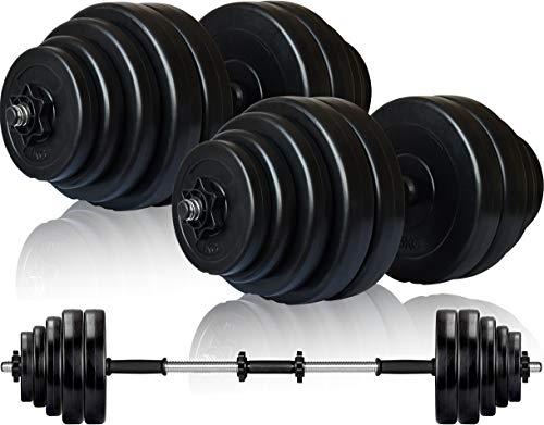 YouTen(ユーテン) ダンベル 10kg 20kg 25kg 30kg ×2個セット バーベル ホームジム トレーニング 筋トレ トレーニング (ダンベル 60kg (30kg×2セット))