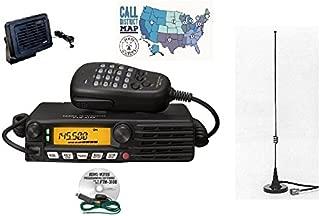 Yaesu FTM-3100R 2m Radio - Programming Software/Cable - Comet M-24M Mag Mount Antenna - Yaesu MLS-100 Mobile Speaker and Ham Guides Pocket Reference Card Bundle!