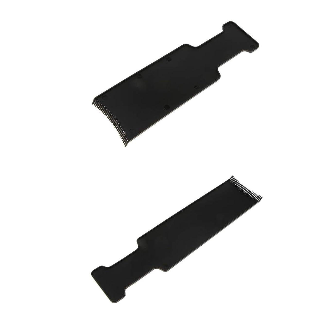 検索エンジン最適化世代注目すべきKESOTO 2枚 サロン ヘアカラーボード ハイライト 染色ティントプレート ヘアドレッシングツール