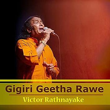 Gigiri Geetha Rawe