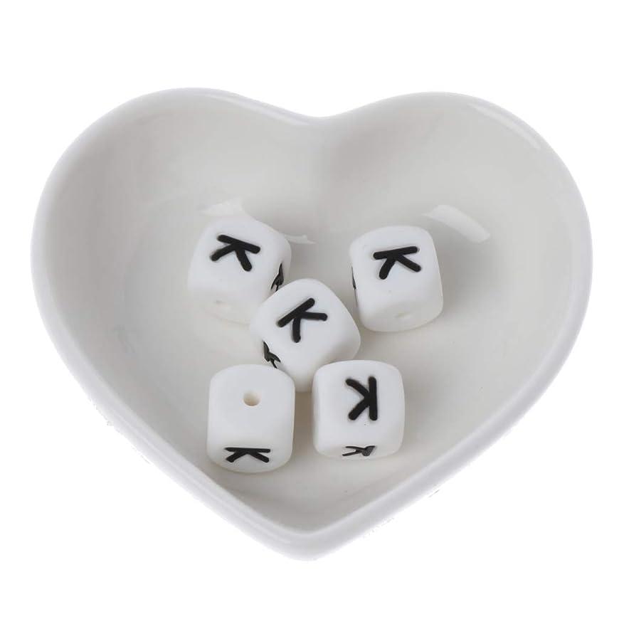 有限保護不完全なLANDUM 5個シリコーンビーズ26英語アルファベットビーズ赤ちゃんのおもちゃDIYおしゃぶりチェーンアクセサリー - A