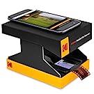 Kodak - Escáner portátil de película, divertido, permite escanear y jugar con películas antiguas de 35 mm y diapositivas, utiliza la cámara del smartphone, plataforma de cartón y retroiluminación led, juguete respetuoso con el medio ambiente