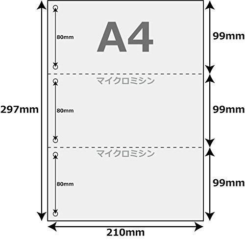 山櫻 カラープリンタ帳票用紙 2000枚 3分割 (マイクロミシン目ヨコ2本) ファイル穴6個付 A4サイズ ピンク