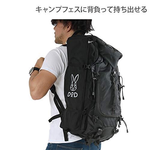 DOD(ディーオーディー)バッグインベッドバッグに入る軽量ベッドツーリングにもCB1-510Kブラック(約)W183×D72×H15.5cm