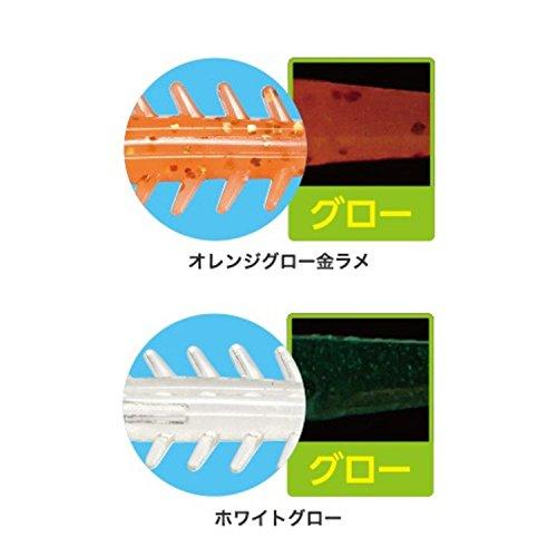 シマノ(SHIMANO) ワーム ソアレ アルテミア 1.6インチ マルチベイトフィッシュ常夜灯 01T SW-116P ルアー