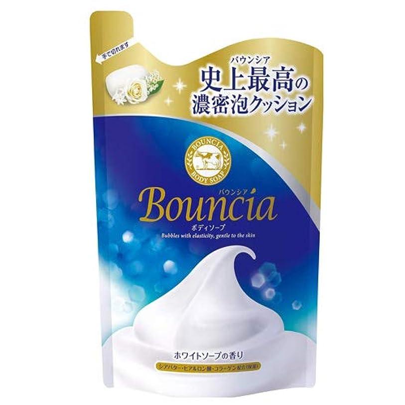 離れて再開スライス牛乳石鹸 バウンシア ボディソープ 詰替用 400ml×4個
