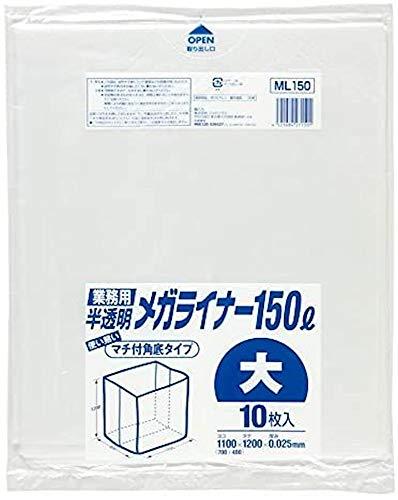 ジャパックス 特大マチ付き 角底タイプ ポリ袋 メガライナー150L 半透明 10枚入 重量物対応