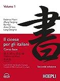 Il cinese per gli italiani (Vol. 1)