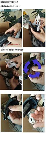 HACFIT(エイチエーシーエフアイティー)『靴乾燥オゾン脱臭機』
