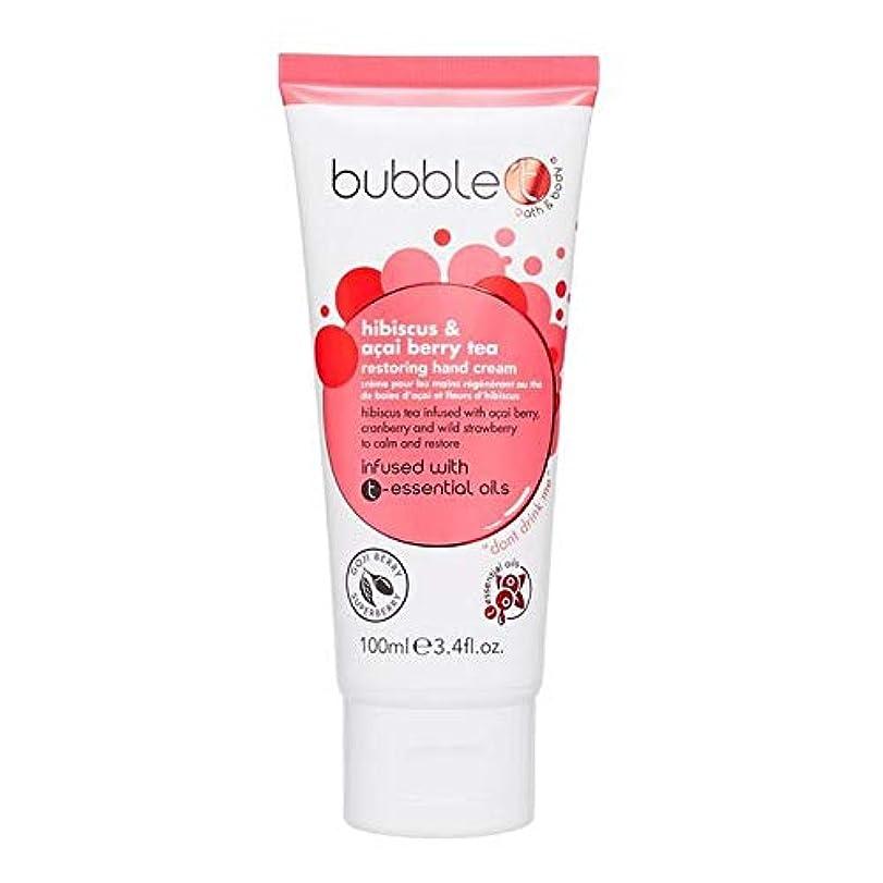 従事する戸口修士号[Bubble T ] バブルトン化粧品ハンドクリーム、ハイビスカス&アサイベリー茶100ミリリットル - Bubble T Cosmetics Hand Cream, Hibiscus & Acai Berry Tea 100ml [並行輸入品]