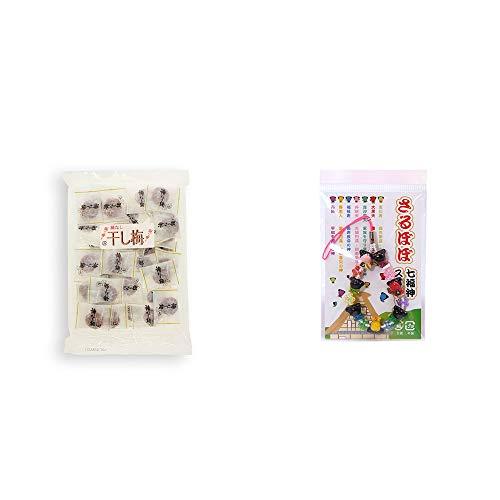 [2点セット] 種なし干し梅(160g)[個包装]・さるぼぼ七福神ストラップ / 縁結び・魔除け //
