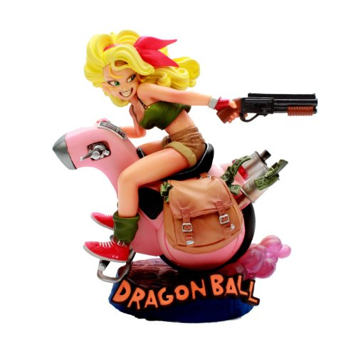 Dragonball Scultures BIG modeling Tenkaichi Budokai 2 Chapter 1 3 lunch (japan import)