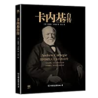 Carnegie Autobiography(Chinese Edition)