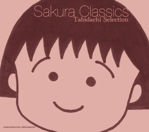 Sakura Classics Tabidachi Selection