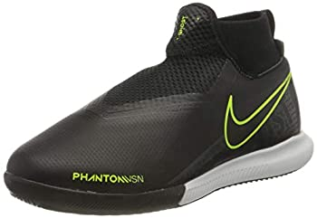 nike phantom vision academy