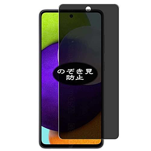 VacFun Anti Espia Protector de Pantalla, compatible con Samsung Galaxy A52 5G SC-53B, Screen Protector Filtro de Privacidad Protectora(Not Cristal Templado)