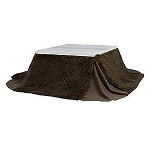 AZUMAYA space-saving kotatsu comforter square brown color KK-575BR
